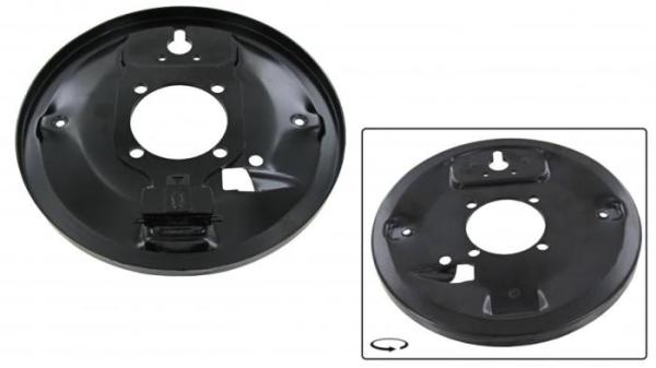 Bremsträgerblech / Bremsankerplatte Hinten Rechts Bild 1